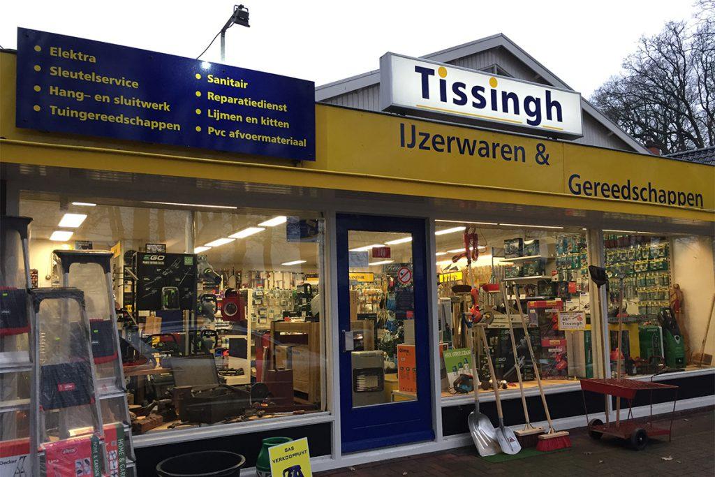 Tissingh zuidlaren winkel SmiLED Lighting