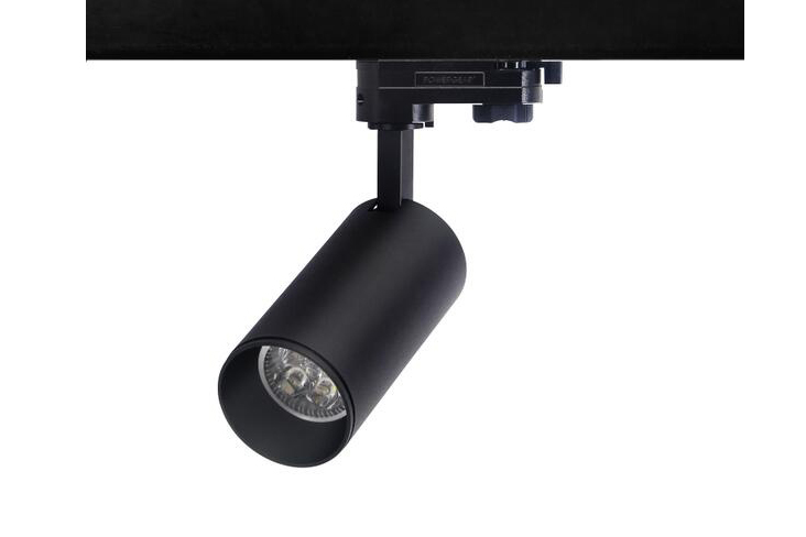 Smiled-lighting-GU10-tracklight
